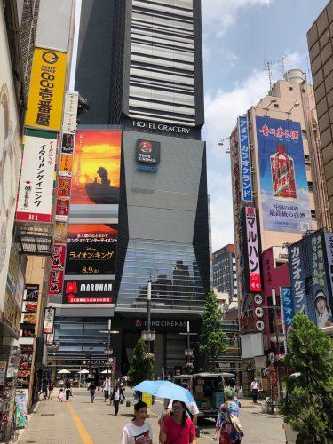 ブリスアウト 歌舞伎町